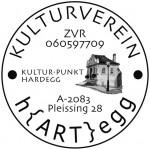 KV_Stempel